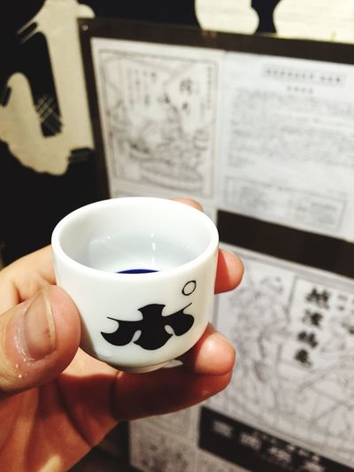 Sake Nigata