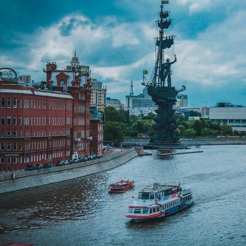 Hanging Out Check This Out Hello World Taking Photos That's Me Cheese! Hi! Relaxing ХрамХристаСпасителя Moscow Enjoying Life Nightlife Park Peaple Photography First Eyeem Photo Love Moscow Nithg Car
