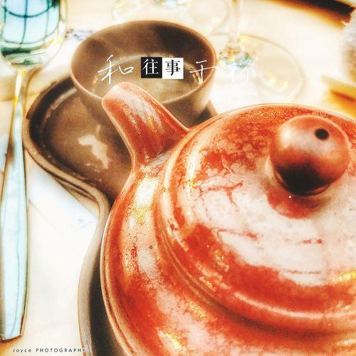 喝碗鸡汤定定魂