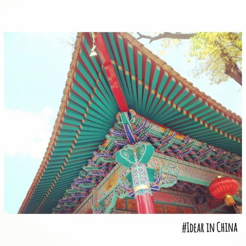 China,yunan