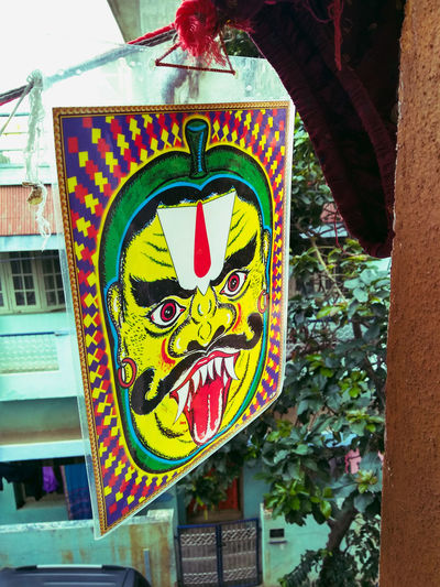 demon Slayer Demon Slayer Wall Hanging Wall Art Hanging Out On The Rooftop House Hunting A Sight Architecture Building Exterior Close-up Sky Built Structure Street Art Graffiti Art Art And Craft ArtWork Representation Drawing