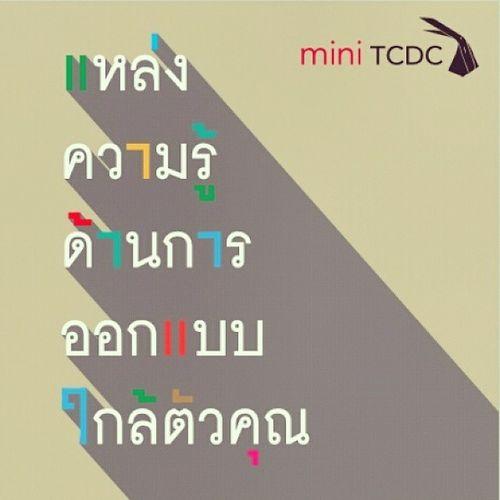 MiniTCDC Tcdc