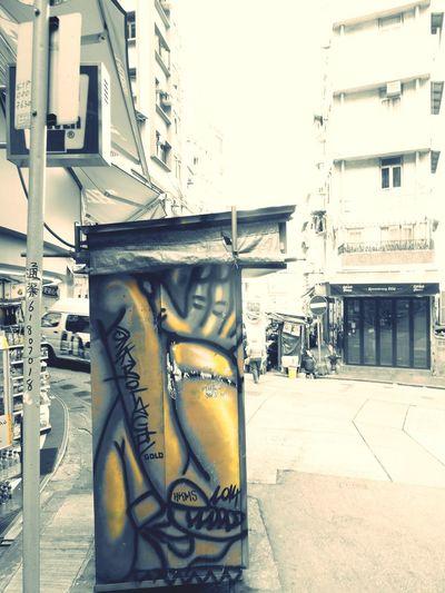 Hong Kong Central Emma-U