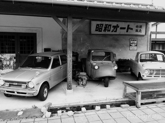 昭和 Retro Car Blackandwhite Monochrome 大分 豊後高田昭和の町 昭和の町