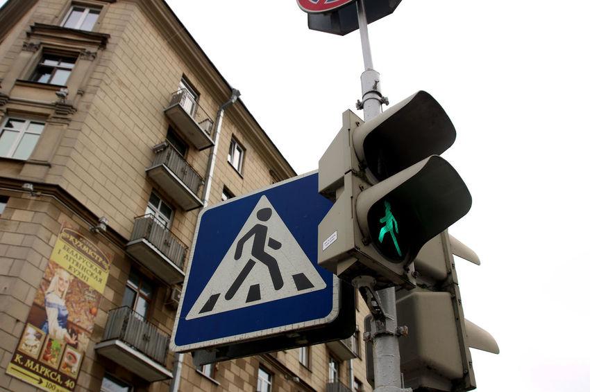 Belarus Lights Pictogram Soviet Era Soviet Soviet Architecture Street Street Sign Streetphotography Travel Destinations
