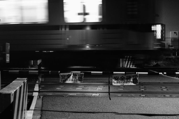 Absence Architecture Blurred Motion Built Structure Business Container Day Equipment Food And Drink Indoors  Industry Kitchen No People Rail Transportation Restaurant Selective Focus Table Wood - Material