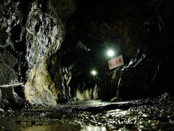 Limestone Cave Cave EyeEm Nature Lover Nature Photography Adventure FujiFilm X20 Okutama