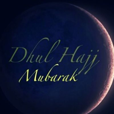 Mubarak everyone all iver the world .. * For those who are performing Hajj may all of you granted with the mabrur one and may Allah forgive us and accpet all the good deeds.... Hajj Muslim Addin Islam