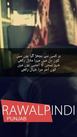 Shayari Words UrduPoetry Urdunovel UrduQuote Urdu Urdu Handwriting Text Communication No People Indoors  Day Close-up