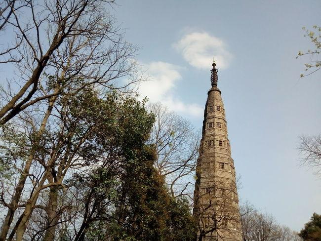 Cloud - Sky Pagoda Stone West Lake 保俶轻云