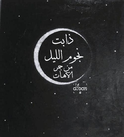 اهاتك First Eyeem Photo