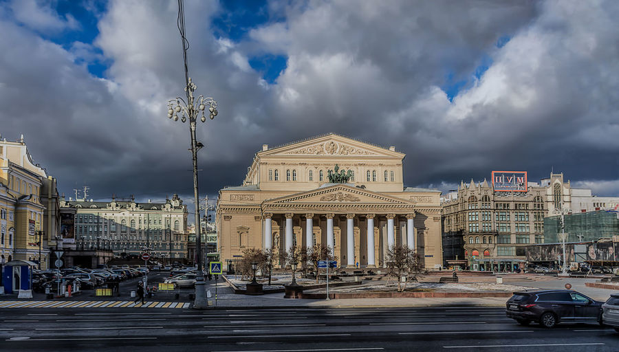 The big theater in moscow