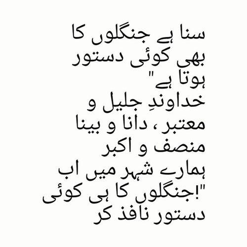 Peshawarattack Peshawar Blackday