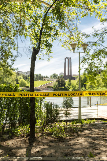 Do not trespass, Local PD Tree Plant Text Nature Cordon Tape Yellow No People Day Outdoors Built Structure Sunlight Do Not Trepassing Local Police Politia Locala Calarasi Bucharest Romania Carol Park Mausoleum Book Cover