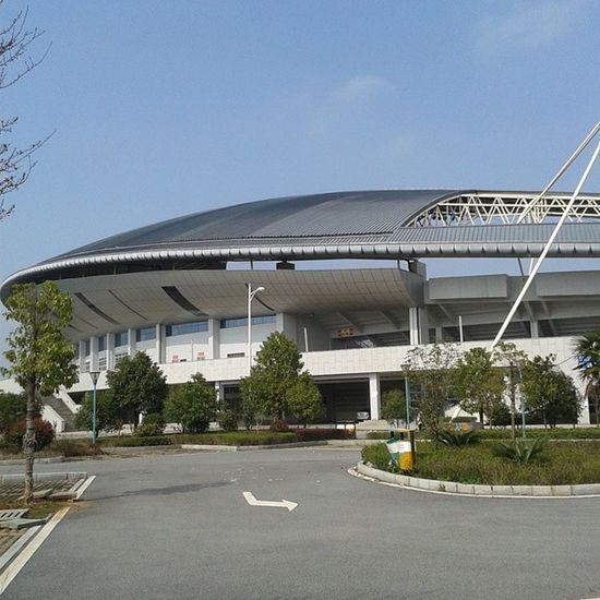 Hengyang SportsCenter
