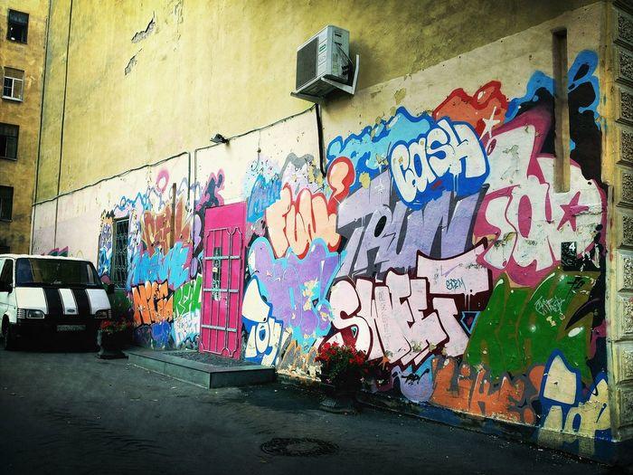 Graffiti Street Art/Graffiti Streetphotography