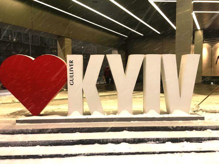 Kyiv Ukraine Kiev