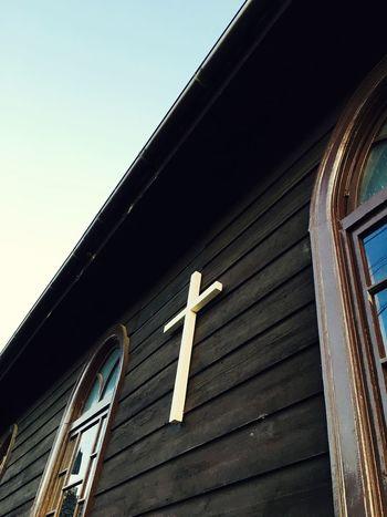 Japan Aichi Seto Church