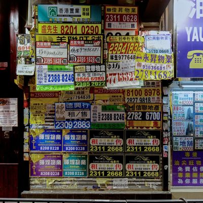Multi Colored Supermarket Choice Consumerism Market Communication City Store Variation Text Commercial Sign Advertisement Display Store Sign Non-western Script Market Stall Billboard Banner - Sign Poster Shop Digital Signage Price Tag Board Information Stall Signboard Neon