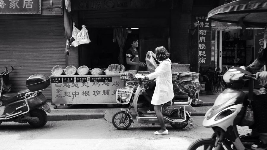 Daily bread, Xi'an Street Photography China ASIA Street Food Motorcycle The Following Xi'an Xian China Muslim Quarter Xi'an Muslim Quarter