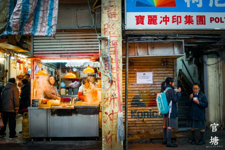 Full Length Bakery Two People City Store Outdoors Built Structure Building Exterior Adult Architecture Adults Only People Men Working Food Only Men Day Young Adult