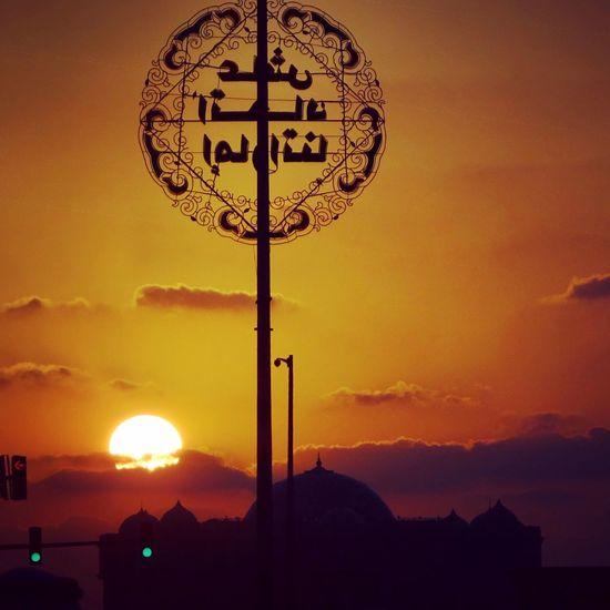 The beauty of peace! Abudhabi Musque Sunset UAE UnitedDay Photography