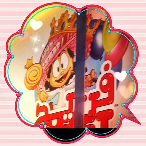 Abudhabi Festival Freej  Cartoon summer fun games kids uae غرد_بصوره عرب_فوتو ابوظبي الامارات