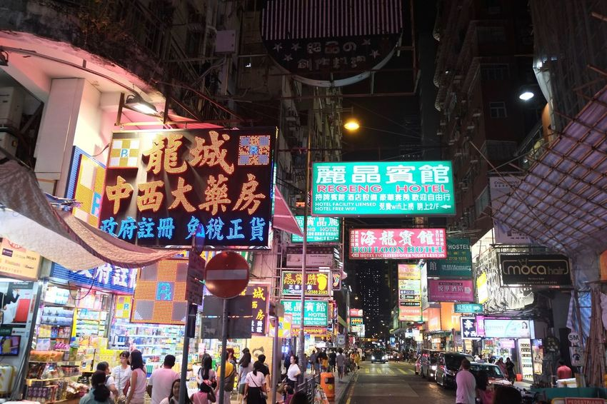 Advertisement Building Exterior City Commercial Sign Illuminated Neon Night Non-western Script Outdoors Street