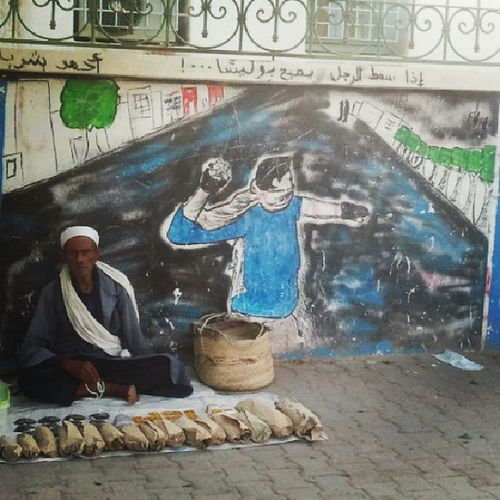 Graffeti Vendeur Elhamma Tunisie Tunisia بياع_ﺍﻟﻨﻔﺔ