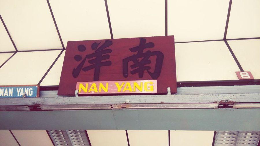 Oldcoffeeshop Vintage Photo Nanyang