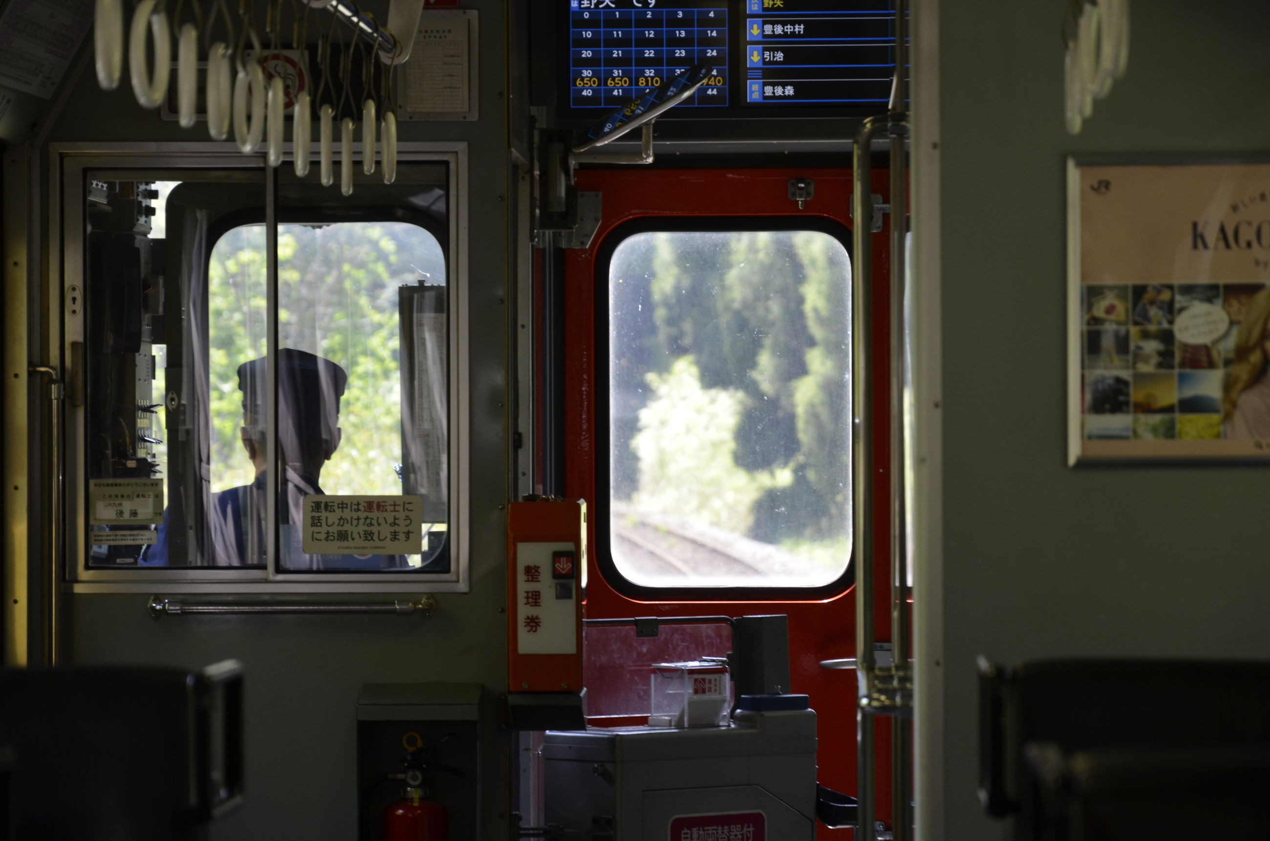 window, public transportation, transportation, glass - material, transparent, travel, mode of transport, journey, day, interior, sky, cloud - sky
