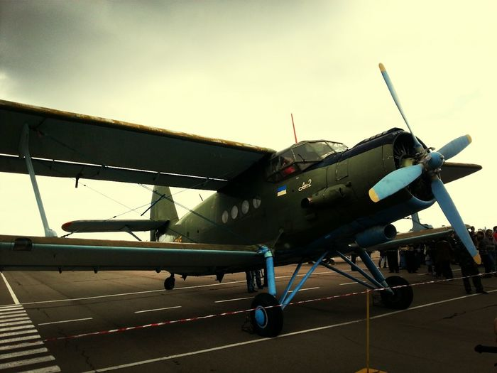 AN-2 Hello World On A Holiday Starting A Trip Plane