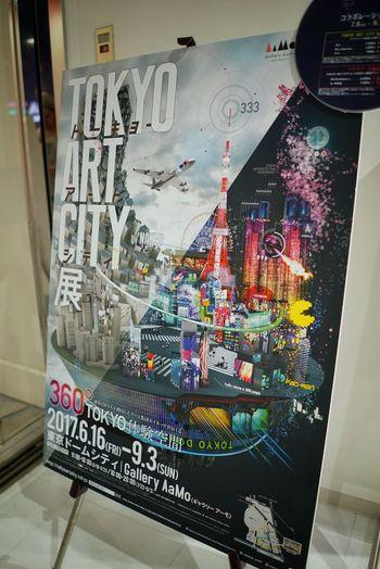 Tokyo Art City Exhibition Poster ポスター Exhibition Poster Hello World Enjoying Life Taking Photos From My Point Of View Tokyo,Japan スペース的に広くはなかったけれどなかなか楽しめました♫このポスターは品川のアクアパークの物。