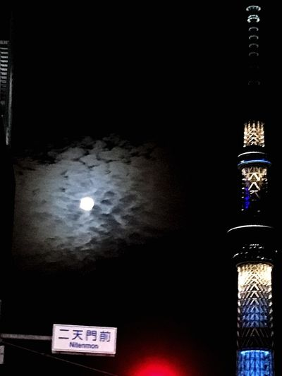 Night Illuminated No People Low Angle View Moon Outdoors Sky