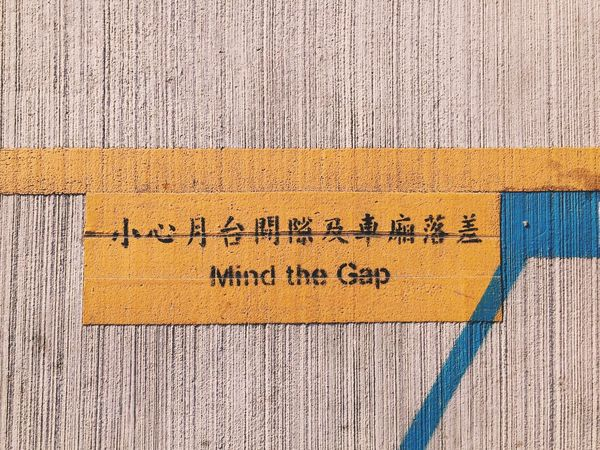 Floor Mind The Gap Cement Blue Yellow