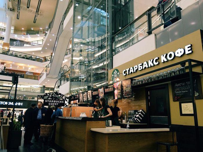 Starbucks Russia Coffee Time Coffee Stpetersburg Питер EyeEm Питер Россия Relaxing Chai Latte