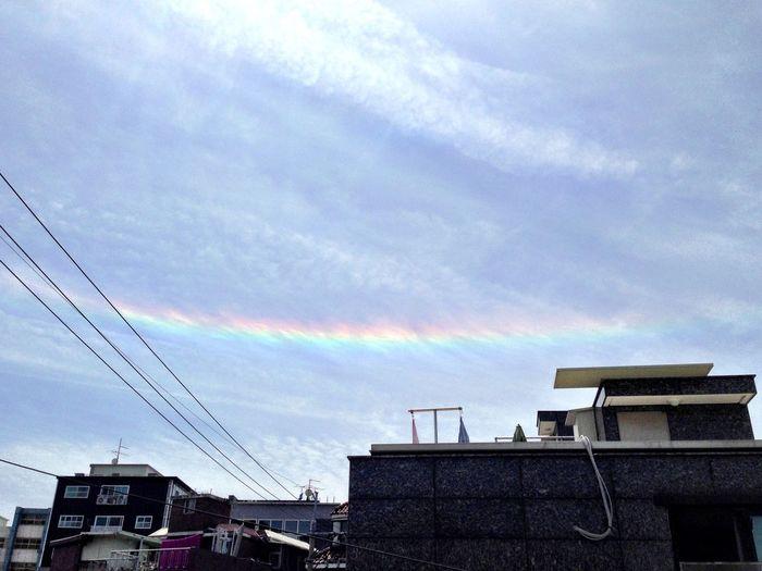 A Reversed Rainbow South Korea Rainbow Rooftop