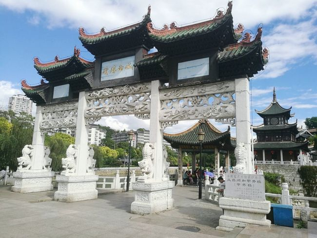 Architecture Travel Destinations History Tradition Tourism Cloud - Sky Outdoors Ancient Building Exterior Built Structure Sky Relaxing City Taking Photos Sky And City Guiyang Guizhou Architecture Building Building Photography Buildings Buildings & Sky