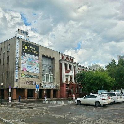 """20140705 , Новосибирск . ДворецКультуры """"прогресс """"/ Novosibirsk. Palace of Culture """"Progress."""""""