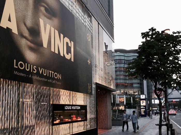 Fukuoka offshot : Da Vinci Mona Lisa Louis Vuitton Colaboration Wall Art Street Photography walking around Tenjin, Fukouka, Japan. IPod Touch Photography 33mm Streetphoto_color de Good weekend, EyeEm mate 😎👍🏻