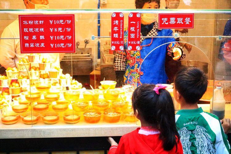 Street Food Market Street Food Chinese Food Market Chengdu Chinese Street Food Rear View Communication Adult Real People Childhood People