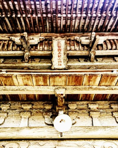 櫻井神社楼門2〜 Sakurai Shrine Shrine Shrine Of Japan Towergate Built Structure Architecture Weathered No People Outdoors Wood - Material Building Exterior Low Angle View Day Japaneseculture Japaneseshrine Historical Low Angle View Architecture Itoshima