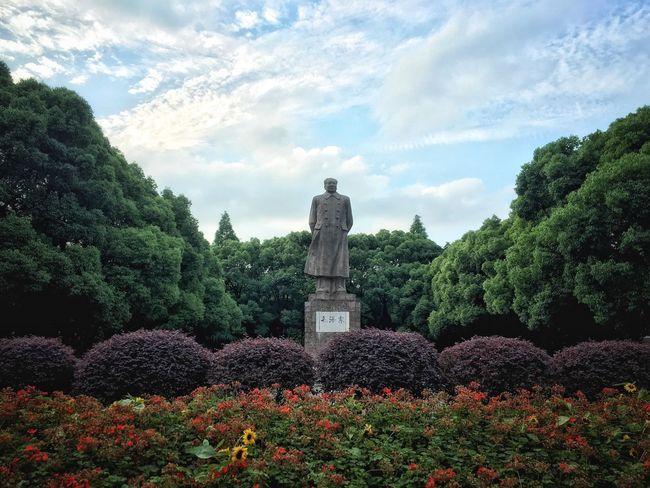 Fudan University EyeEmNewHere Chairman Mao Maozedong