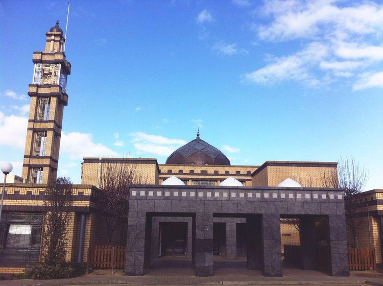 Islam Islamic Center Ireland Mosque