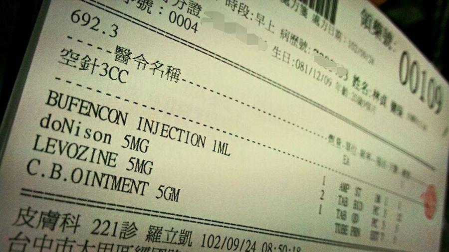 sick ... OMG Feeling Sick Getting Medicine