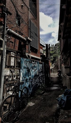 Mobilephotography Warking Around On The Road From My Point Of View Rusty Alley