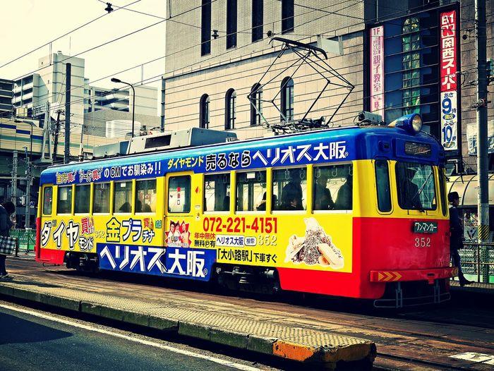 久しぶりの天王寺。結構街並みも変わったけど、路面電車は昔と変わらず走ってて安心しました( ´ ▽ ` ) Streetphotography Taking Photos Enjoying Life Japan Relaxing Holiday
