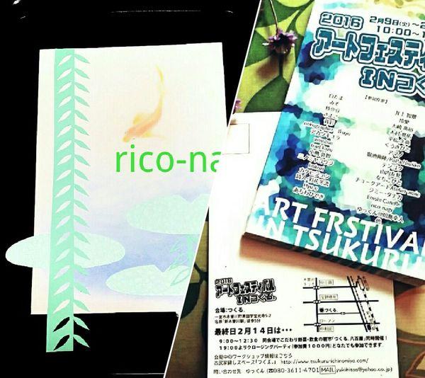 作品展に向けて作ってるのは こんな感じ。 14日のクロージングパーティでは mistiaとして ちょこっと歌わせていただきます! 詳しくは↓に(^-^) https://m.facebook.com/story.php?story_fbid=1701416423462694&id=1646489745622029 Information Handmade Rico-nagi