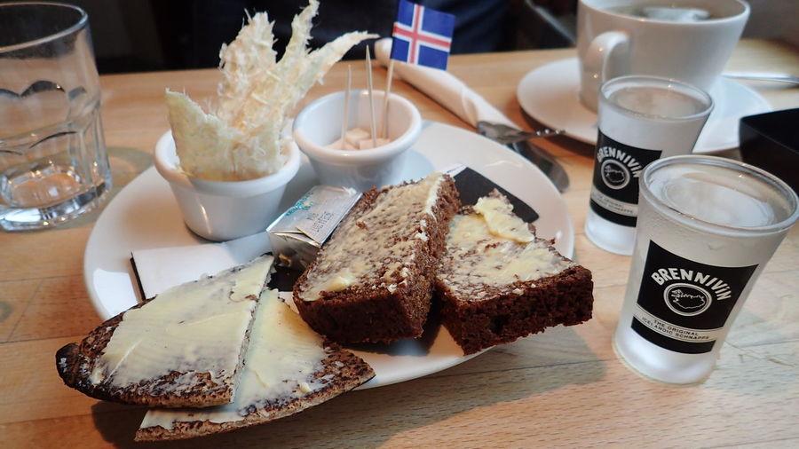 Reykjavik Food