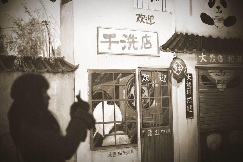 大熊猫 拉麺……私、気になります!!o(≧▽≦)o Panda Snapshot Taking Photos Blackandwhite Streetphoto_bw EyeEm Best Shots - Black + White EyeEm Tokyo Meetup 7 Enjoying Life